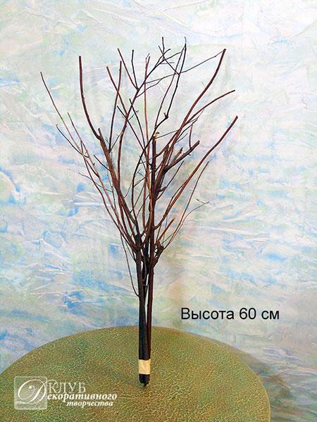 Купить ветки или ствол для свадебного дерева: Украина